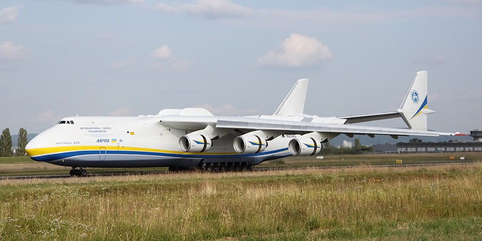 AN-225 in Basel-Mulhouse